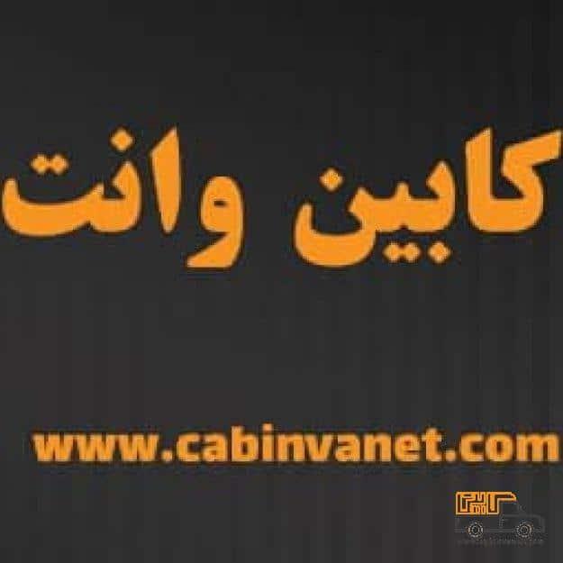 کابین وانت